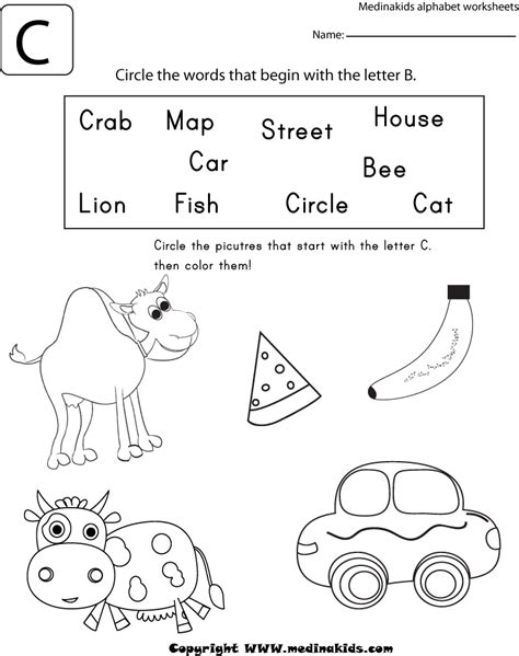 5 Letter Words With C 15 best images of circle the letter b worksheet letter j