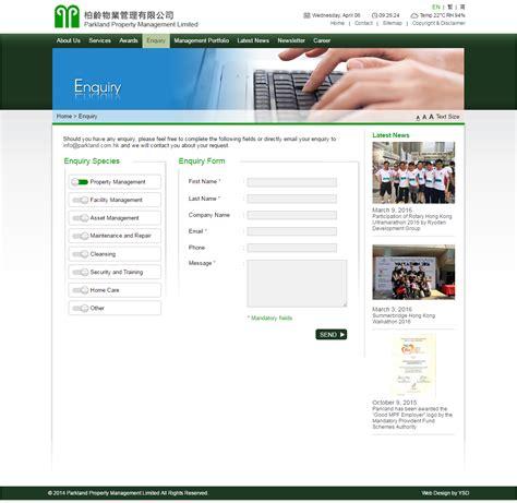 design management partnership ltd web design parkland property management limited