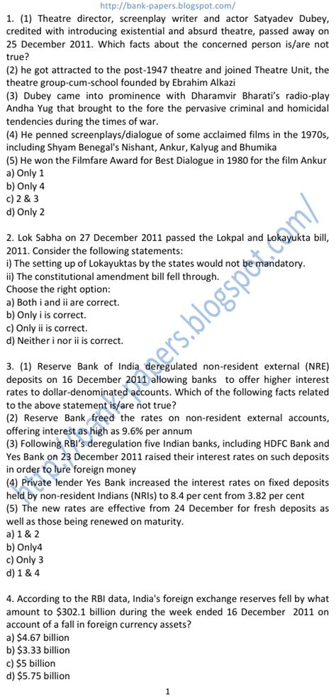 general knowledge for bank bank general knowledge question papers