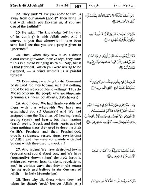 holy quran with english translation pdf download image gallery holy quran in english