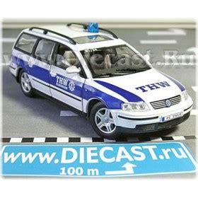 volkswagen emergency service volkswagen