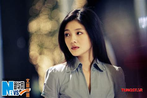 judul film barbie xu my so called love to screen china org cn
