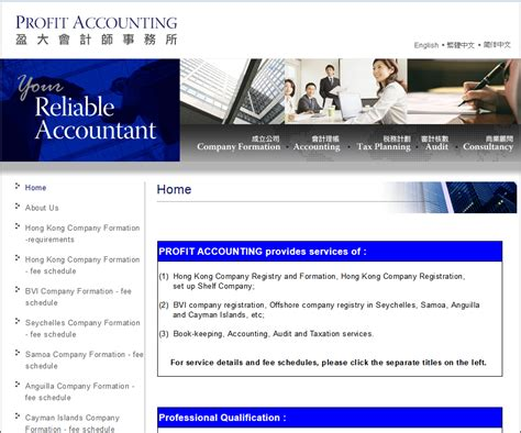 Shelf Company Hong Kong by Hong Kongs Profit Accounting A Reliable Accounting Firm