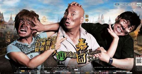 film mandarin lost in time chinese films lost market share but lost in thailand is