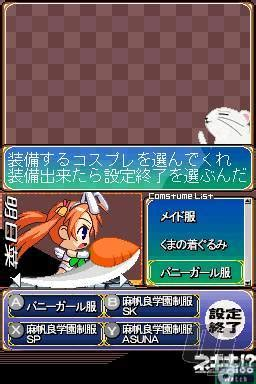 Extremely Girly Ds Mod by Nintendo Ds Zone August 2006