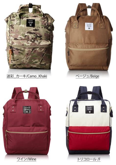 Anello Backpack Large 02 scelta anello anello backpack base with daypack large