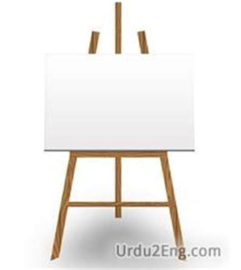 Upholstery Meaning In Urdu by Canvas Urdu Meaning