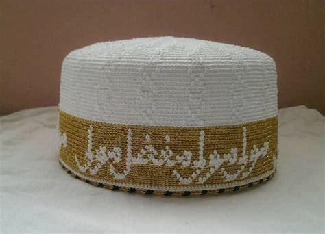 design topi muffadal maula bohra design white golden topi dawoodi