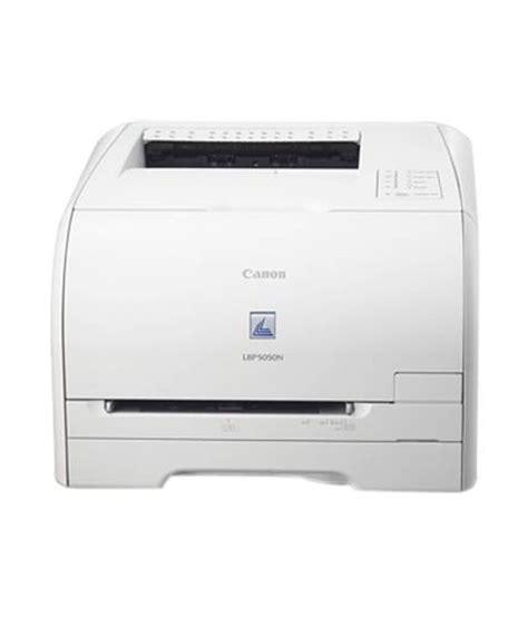 Printer Canon Lbp canon lbp 5050 n mid level colour printer buy canon lbp 5050 n mid level colour printer