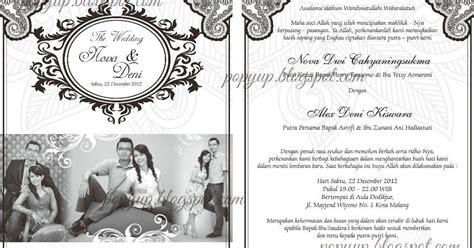 membuat undangan gulung pop you up contoh desain isi undangan gulung