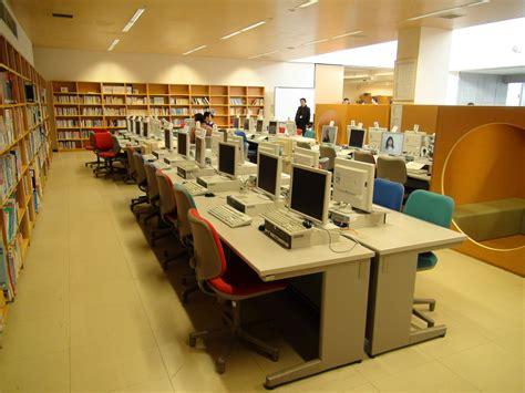 File Yamanashi Gakuin Elementary School Media Center Jpg About Schools Center Schools Center