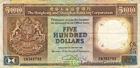 currency converter hong kong to usd 500 hong kong dollars hsbc 1987 1992 exchange yours