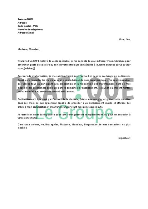 Exemple De Lettre De Motivation Pour Un Premier Emploi Sans Diplome Lettre De Motivation Premier Emploi Caissiere Application Cover Letter