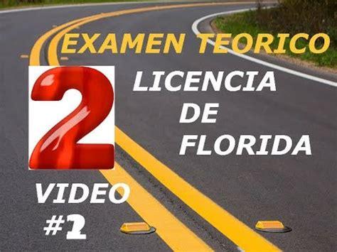 examen teorico licencia de conducir 2016 florida minimum licencia de manejar en florida preguntas y respuestas para