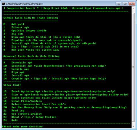 framework res apk 안드로이드 framework res apk 수정방법 테마수정 시스템어플수정 팁 강좌 맛클