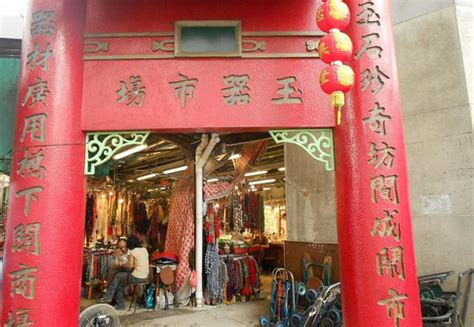 Jade Mat Hong Kong by Jade Market Photo Jade Market Photos Hong Kong Picture