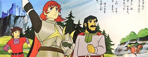 i cavalieri della tavola rotonda cartone animato la spada di king arthur disco vinile 45 giri sigla