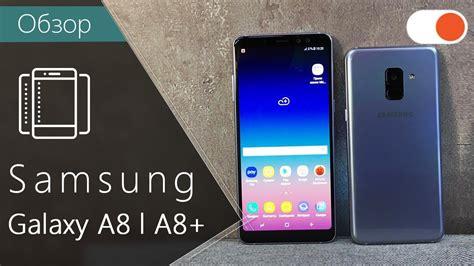 Samsung A8 Atau A8 samsung a730 galaxy a8 plus 2018 edition lte blue