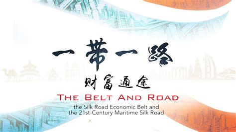 Cctv Fortune the belt and road ep4 the fortune cctv