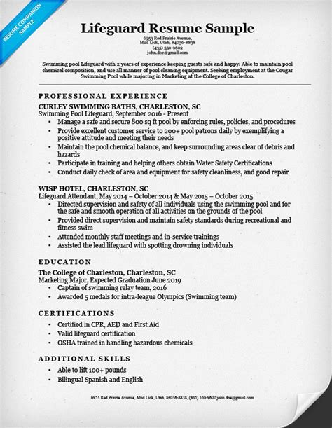 9 best lifeguard resume sle templates wisestep