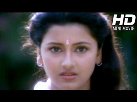 odia film full movie a to z oriya movie full sei jhiati siddhanta rachana