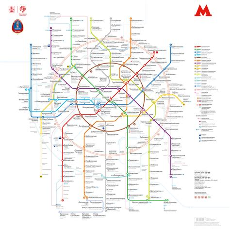 moscow russia zip code moscow subway map rtlbreakfastclub
