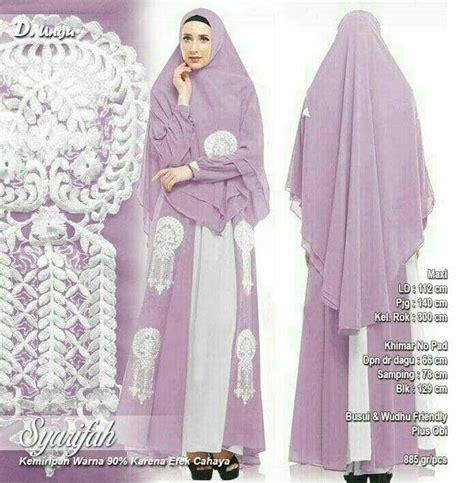 Syakira Syari gamis syari ceruty premium syarifah ungu r2 model baju