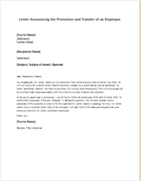 promotion transfer announcement letter employee