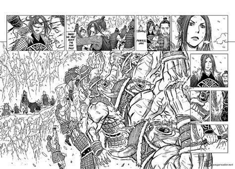 Maruhan The Mercenary 10 mercenary maruhan 1 read mercenary maruhan 1 page 17