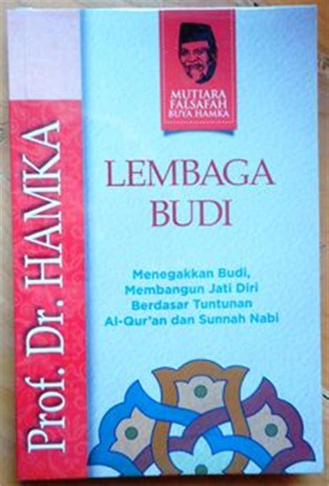 Novel Lembaga Budi Hamka Lembaga Budi Prof Dr Hamka Gema Insani Press
