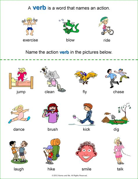 printable pictures verbs free coloring pages of action verbs