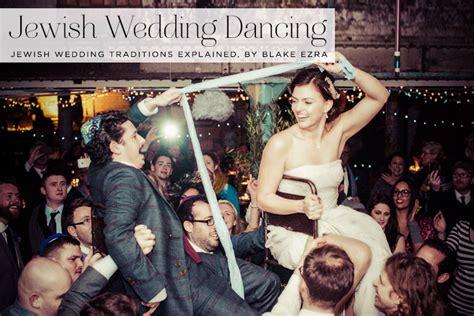 jewish benching jewish wedding rituals archives smashing the glass
