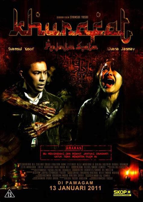 film malaysia rock oo tonton rock oo full movie online hantu kak limah balik