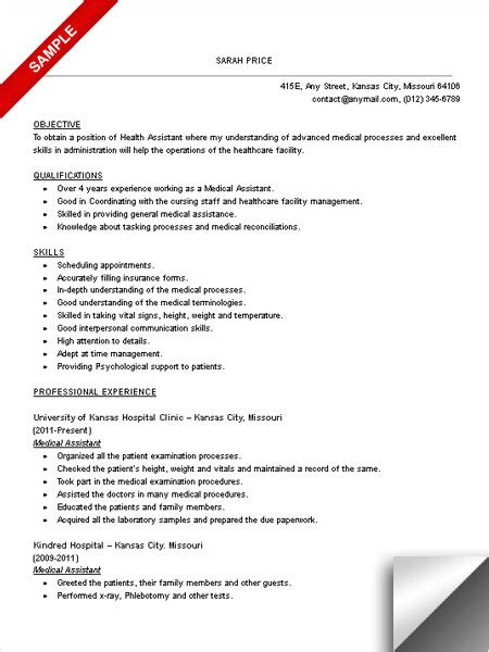 Examples Of Medical Assistant Resume Pics Photos Sample Medical Assistant Resume Occupational