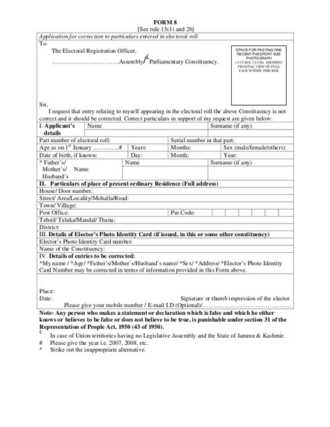 voter id card template voter id card form no 8