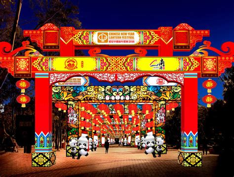 when is new year lantern festival new year lantern festival 2016 what s on city