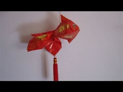 new year fish lantern tutorial how to make an ornamental goldfish 红包金魚 from