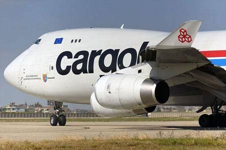 xiamen airlines cargo tracking tracing air cargo tracking worldwide trackingcourier in