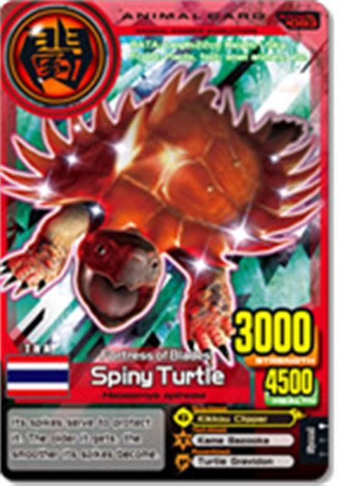 Animal Kaiser Fighter Card evo 1 animal kaiser official website