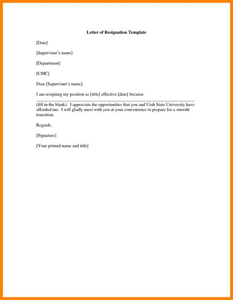 free sle letter of resignation template 28 images 25