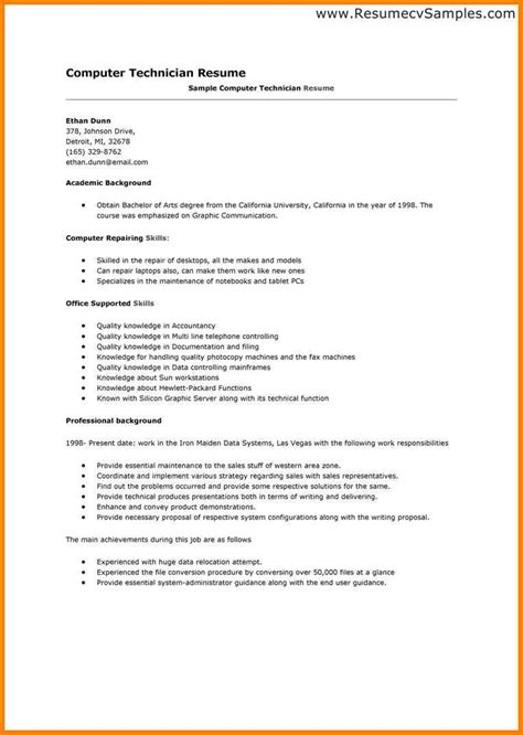 computer repair technician resume 1 38 best summary