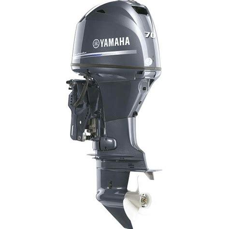 4 stroke motor yamaha 70 hp outboard motor midrange four stroke outboard