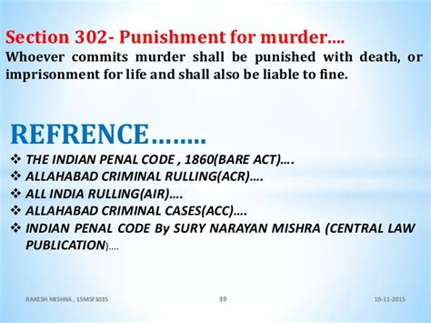 section 302 ipc culpable homicide murder