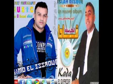 Marriage aissaoui cheb reda 2017