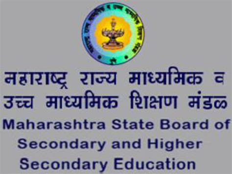 Directorate Of Technical Education Maharashtra State Mumbai Mba 2015 by Maharashtra Ssc Hsc Supplementary Examination 2013