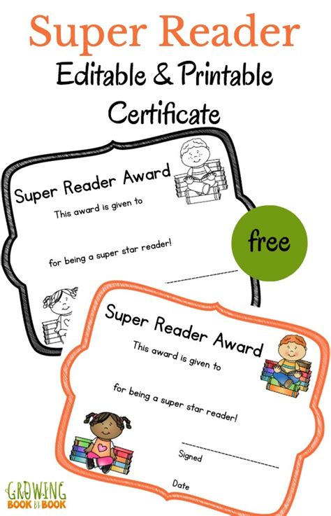 printable star reader certificates literacy printable certificates that you can edit