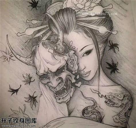 艺伎纹身手稿 升子纹身
