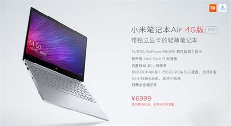 Screen Protector Untuk Xiaomi Mi Notebook Air 12 5 Inch Promo xiaomi mi notebook air with 4g support launched in china