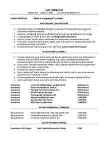 Interpreter Resume Sample Medical Interpreter Resume Examples Resumes Design
