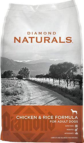 diamond naturals adult chicken rice dog food diamond naturals dry food for adult dogs chicken and rice